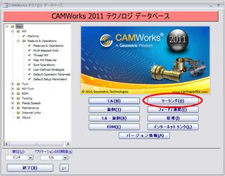camworks_tappedholes10.png